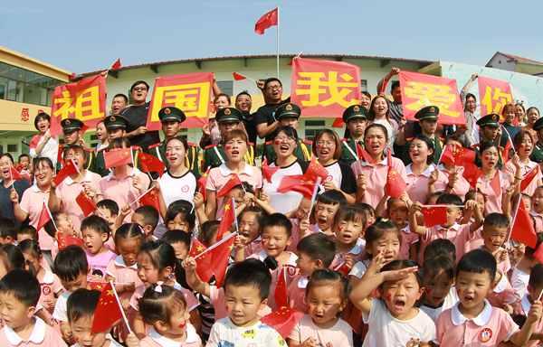 歌唱祖國喜迎國慶