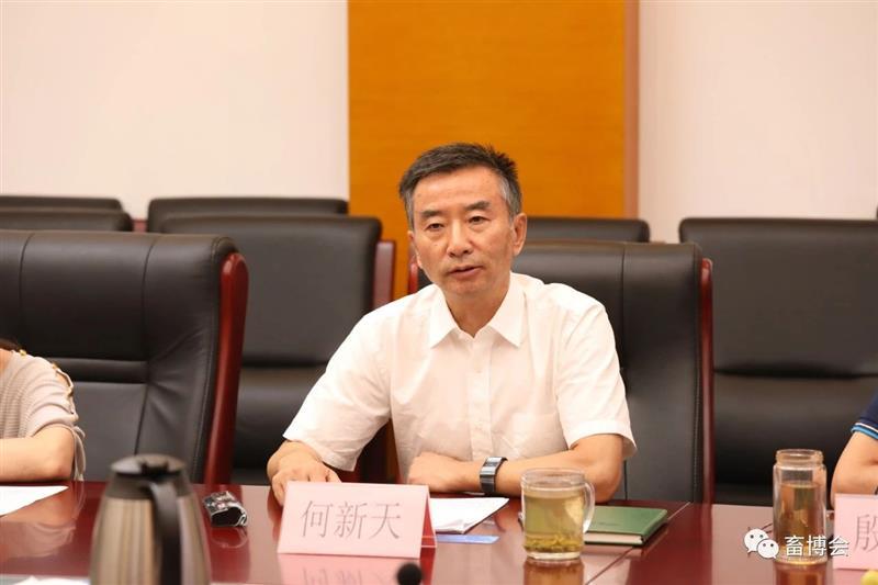 亮点纷呈,热血重燃---第十八届(2020)中国畜牧业博览会即将开幕!