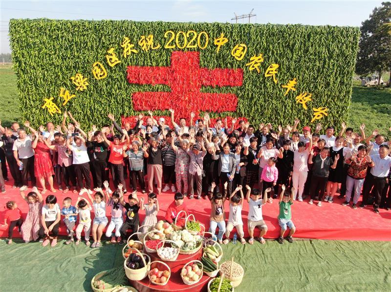 商丘庆祝农民丰收节