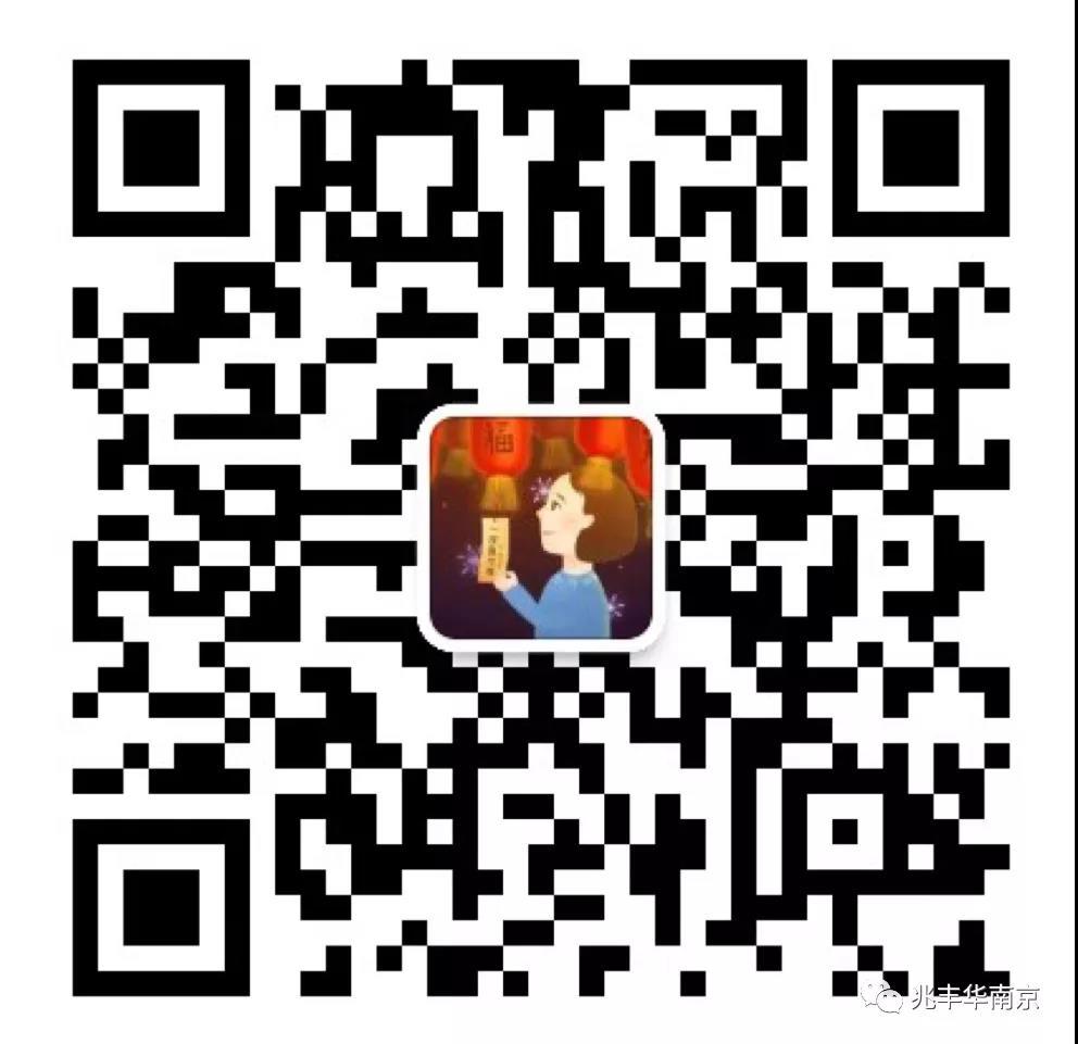 微信图片_20201016194027.jpg