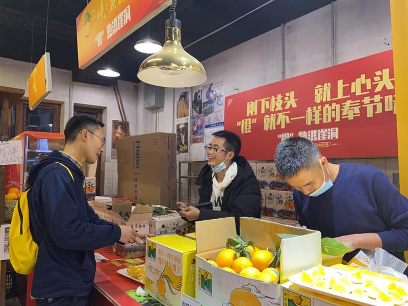 """奉节县举办消费扶贫重庆行活动:  洪崖洞,""""橙""""就不一样的奉节味!"""