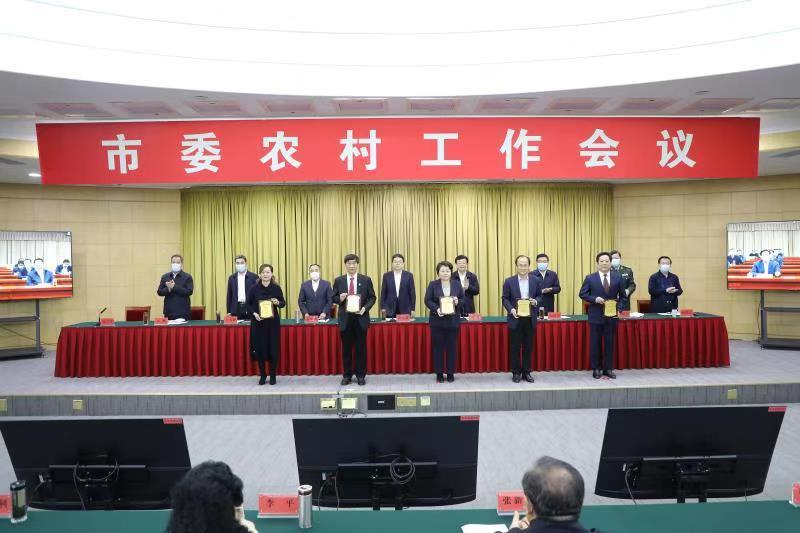 """此刻,为您鼓掌!潍坊市委、市政府为创新提升 """"三个模式""""先进典型站台"""