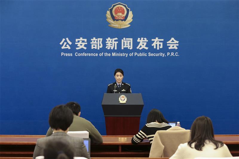 """公安部:全力做好春节安保 守好群众""""钱袋子"""""""