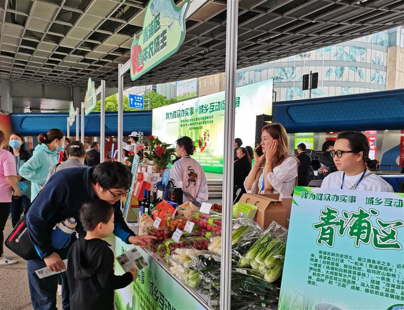 上海啟動青年農場主進社區服務活動