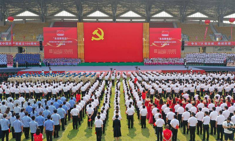 江蘇省沭陽縣舉辦慶祝中國共產黨成立100周年萬人大合唱活動