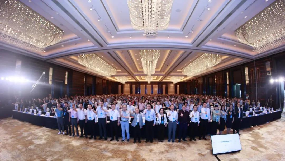 第五屆中國動物健康與食品安全大會在南京召開