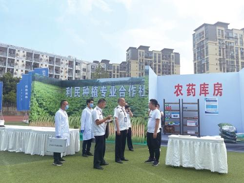 四川省舉行農產品質量安全突發事件應急演練