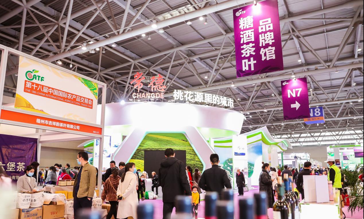 五大變化推動中國農交會轉型升級