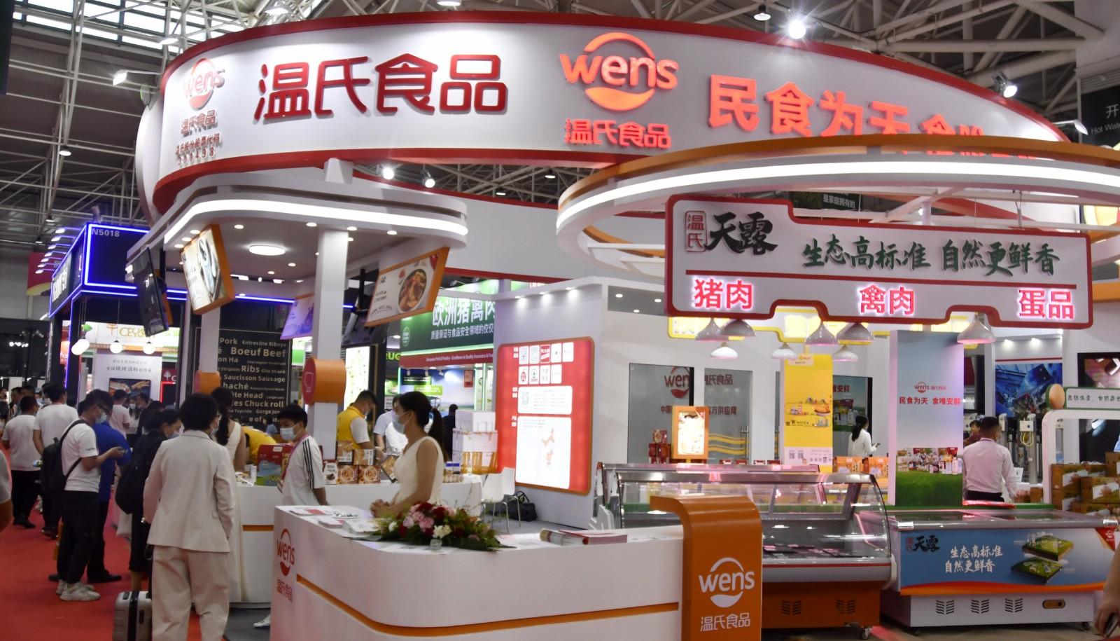 6.国内的肉类企业在展会上展示自己的产品。.jpg