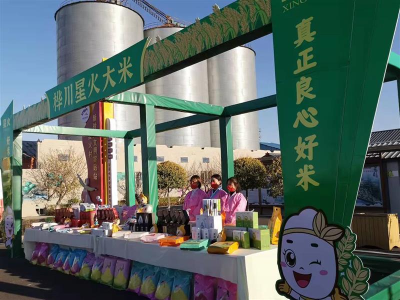"""黑龙江佳木斯""""三美融合""""改善农村人居环境"""