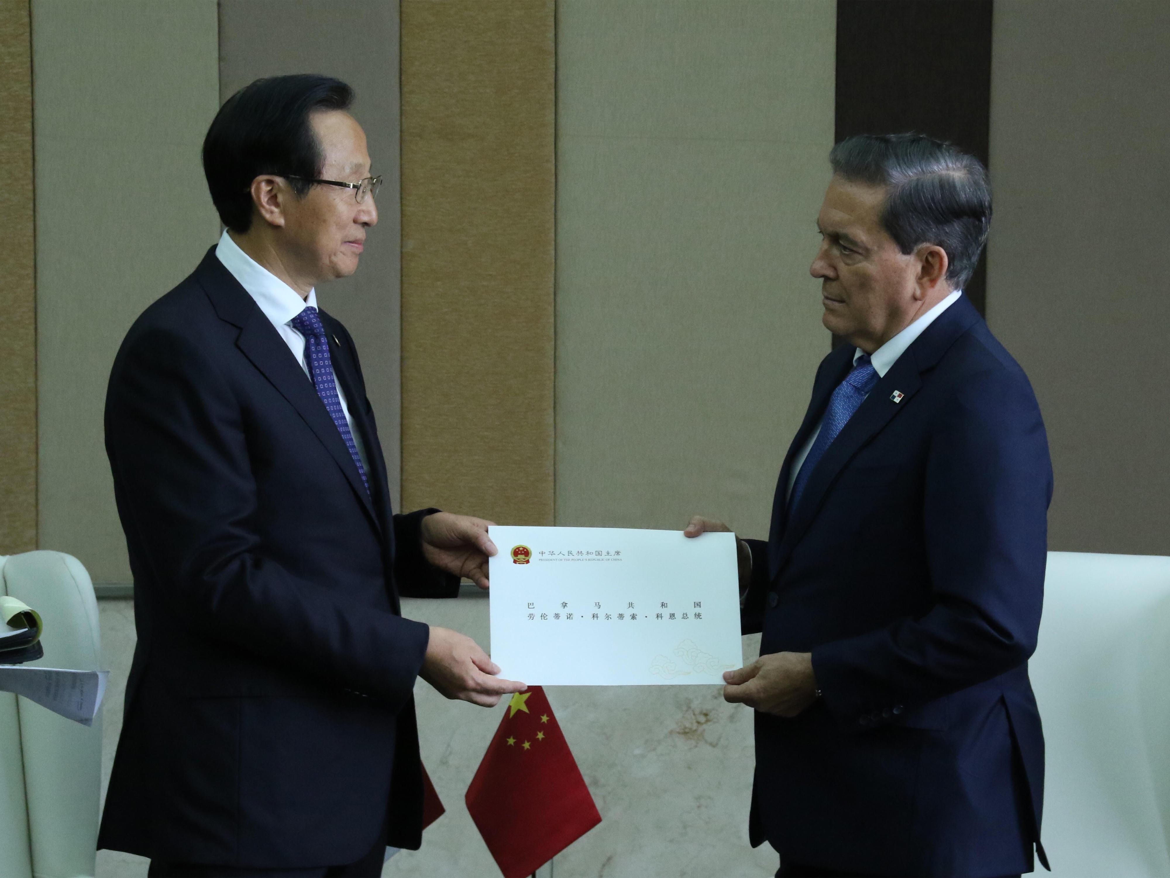 习近平主席特使韩长赋出席巴拿马总统权力交接仪式