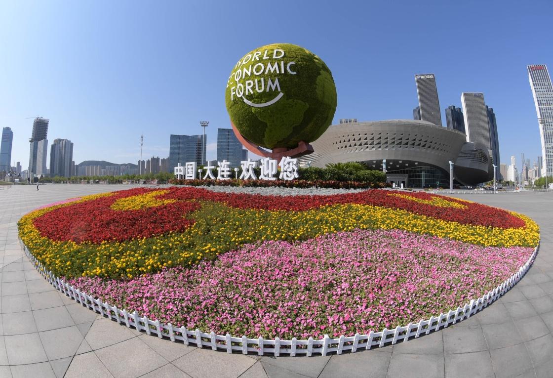 夏季达沃斯探寻高质量世界经济之路