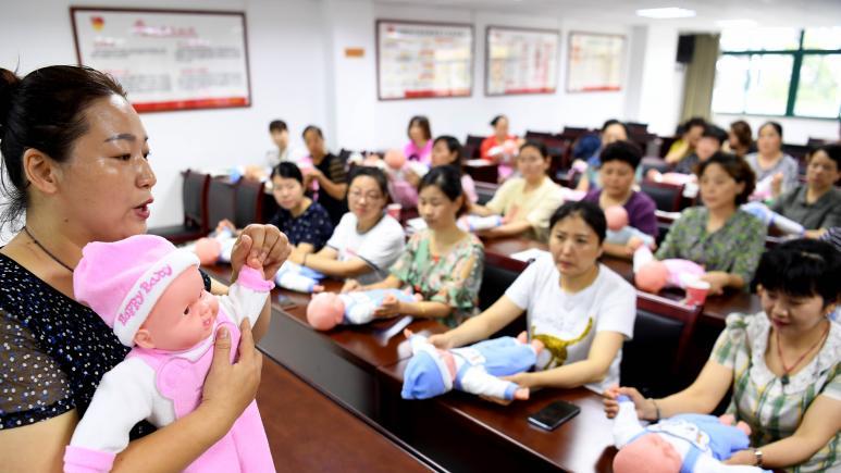 合肥:技能培训助妇女就业