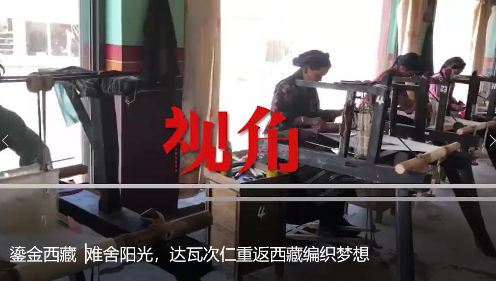 鎏金西藏▕难舍阳光,达瓦次仁重返西藏编织梦想