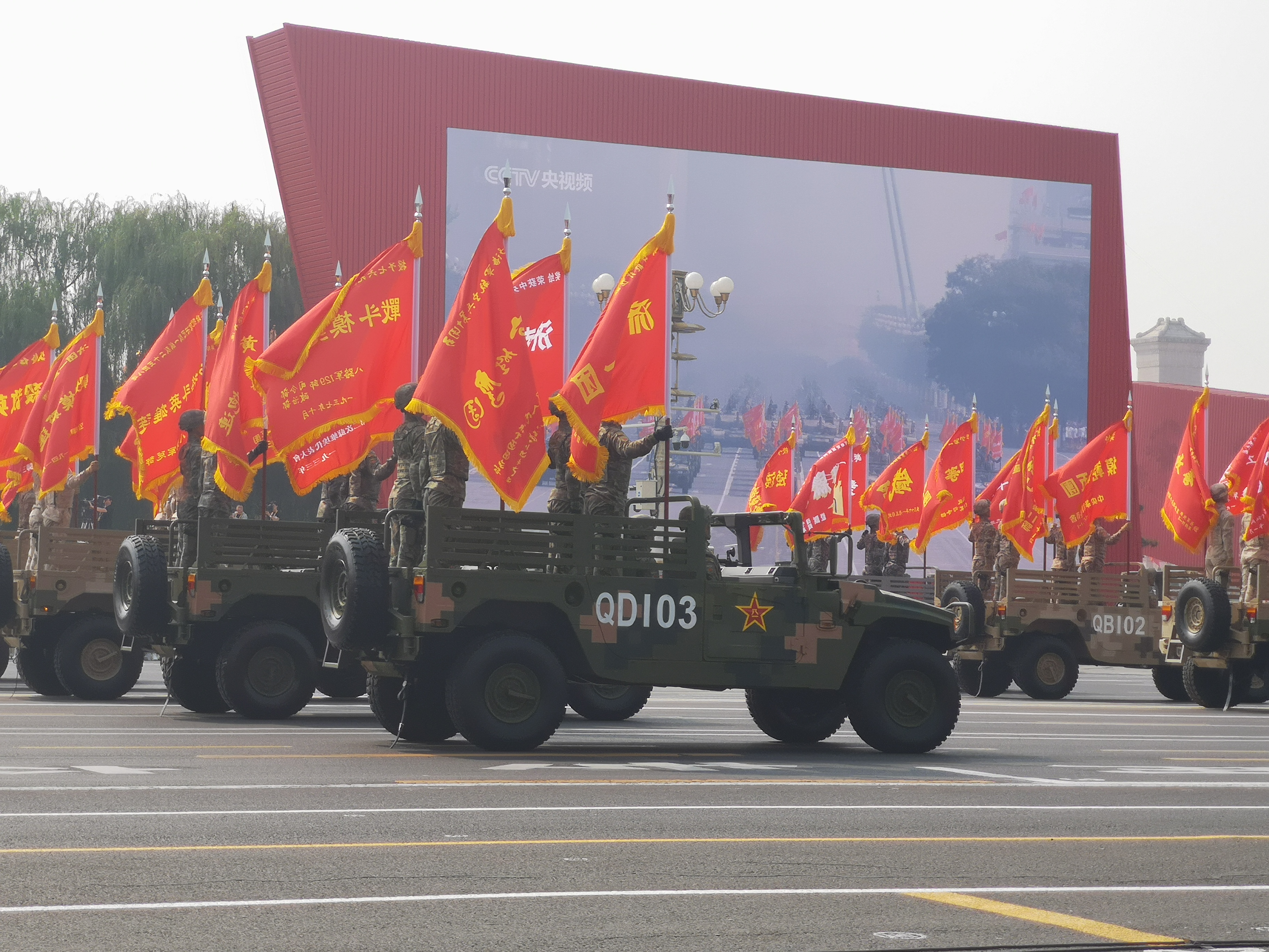 戰旗.jpg