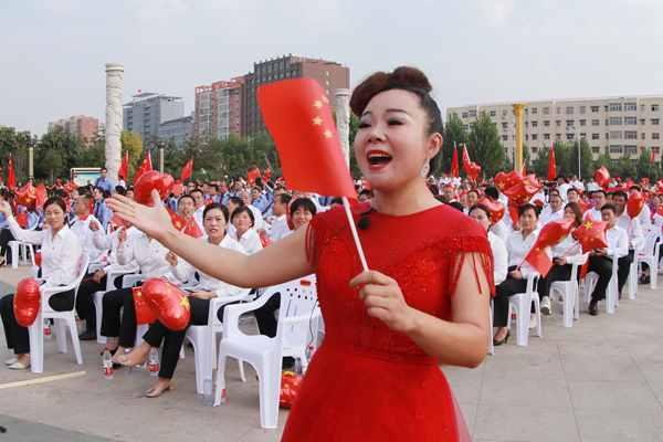 河南省尉氏縣各界慶祝建國70周年舉辦愛國歌曲大聯歡