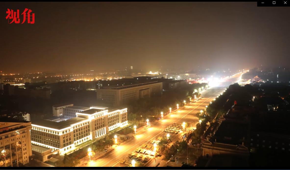 超震撼!延時攝影200秒看完70周年國慶閱兵全過程