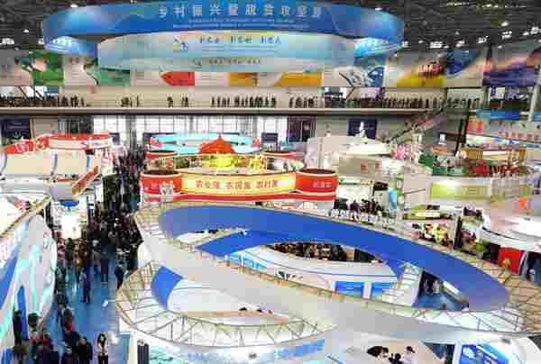 第26屆農高會在陜西楊凌開幕