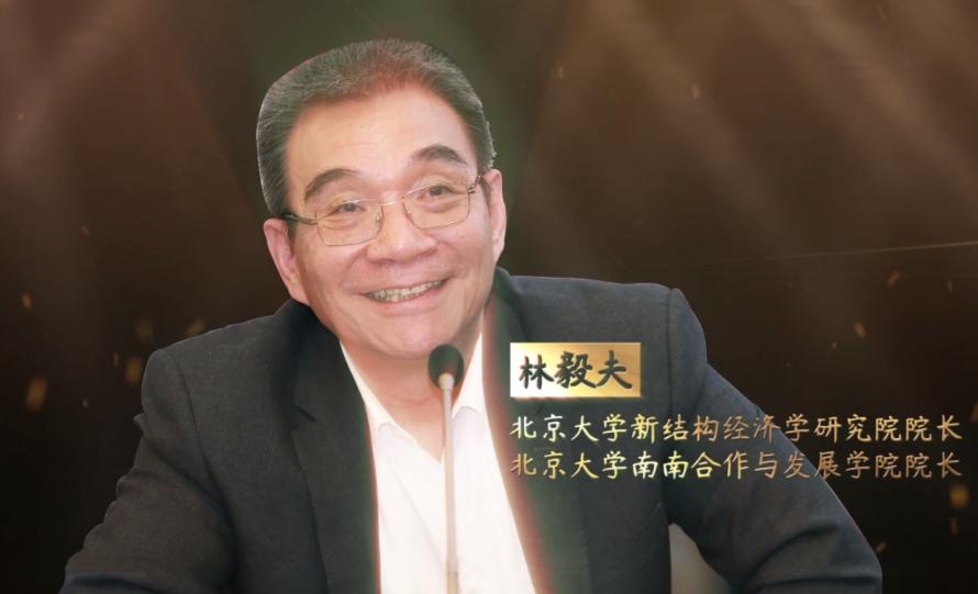 【三农大家谈】第2季第1期:林毅夫(中)