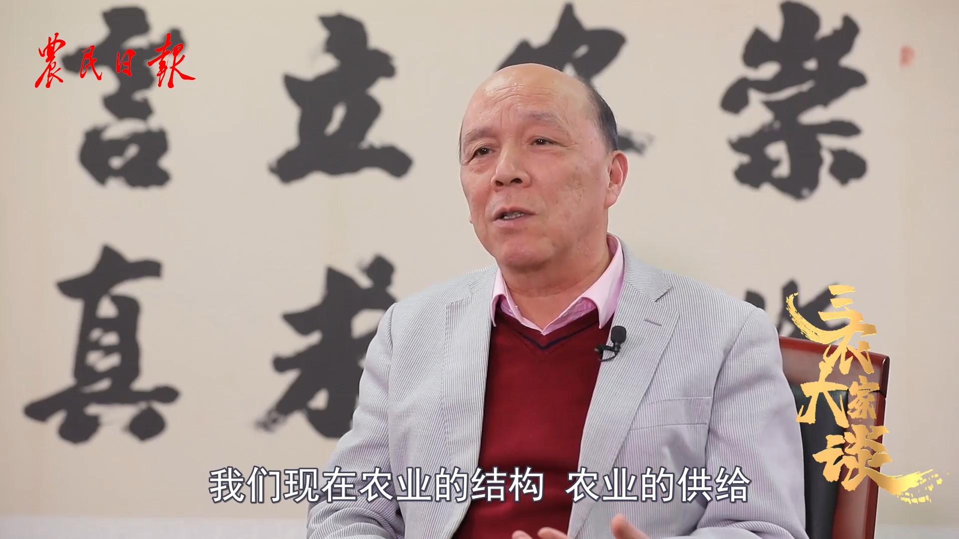 【三農大家談】第2季第6期:黃祖輝(上)