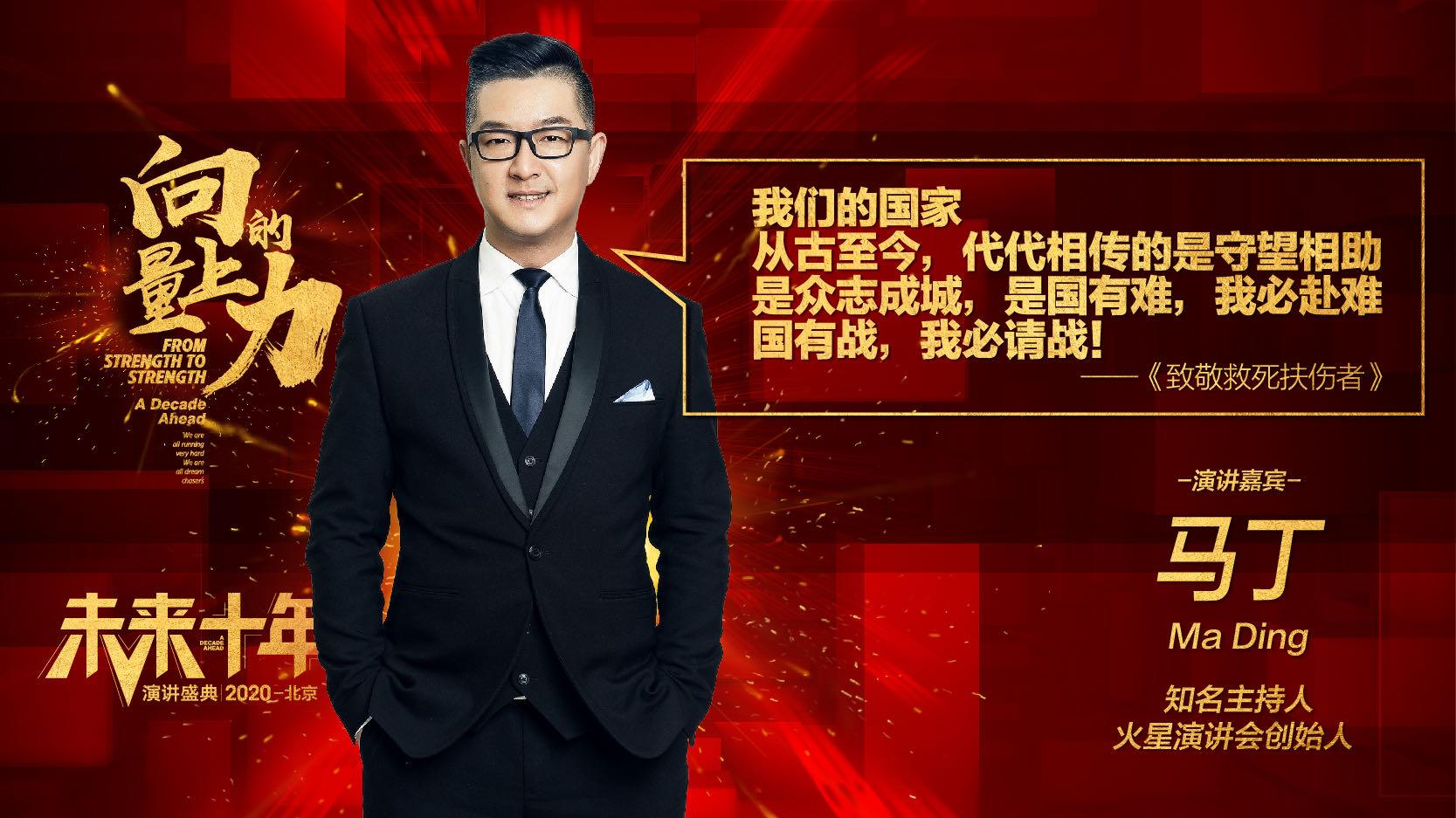 中国医生是怎样的一群人?这段演讲,让人泪目……