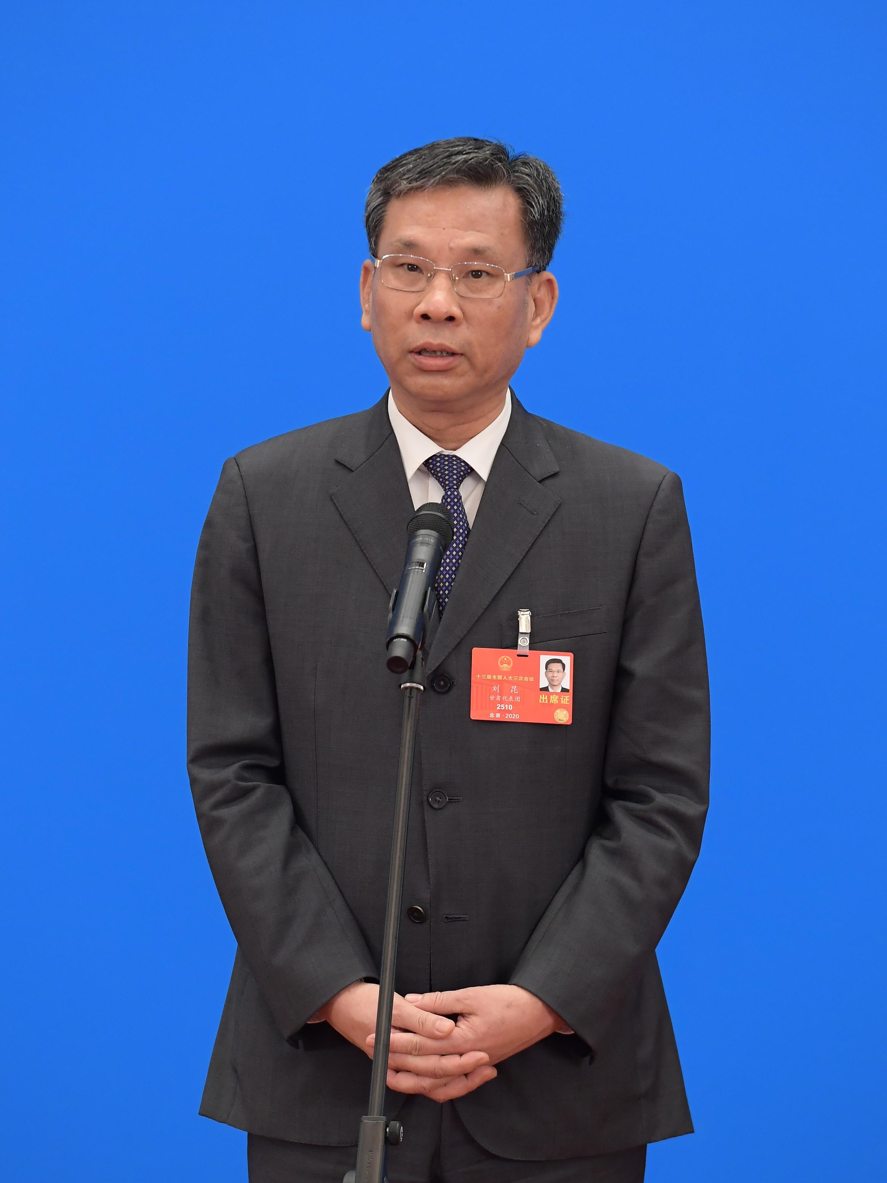 刘昆.JPG