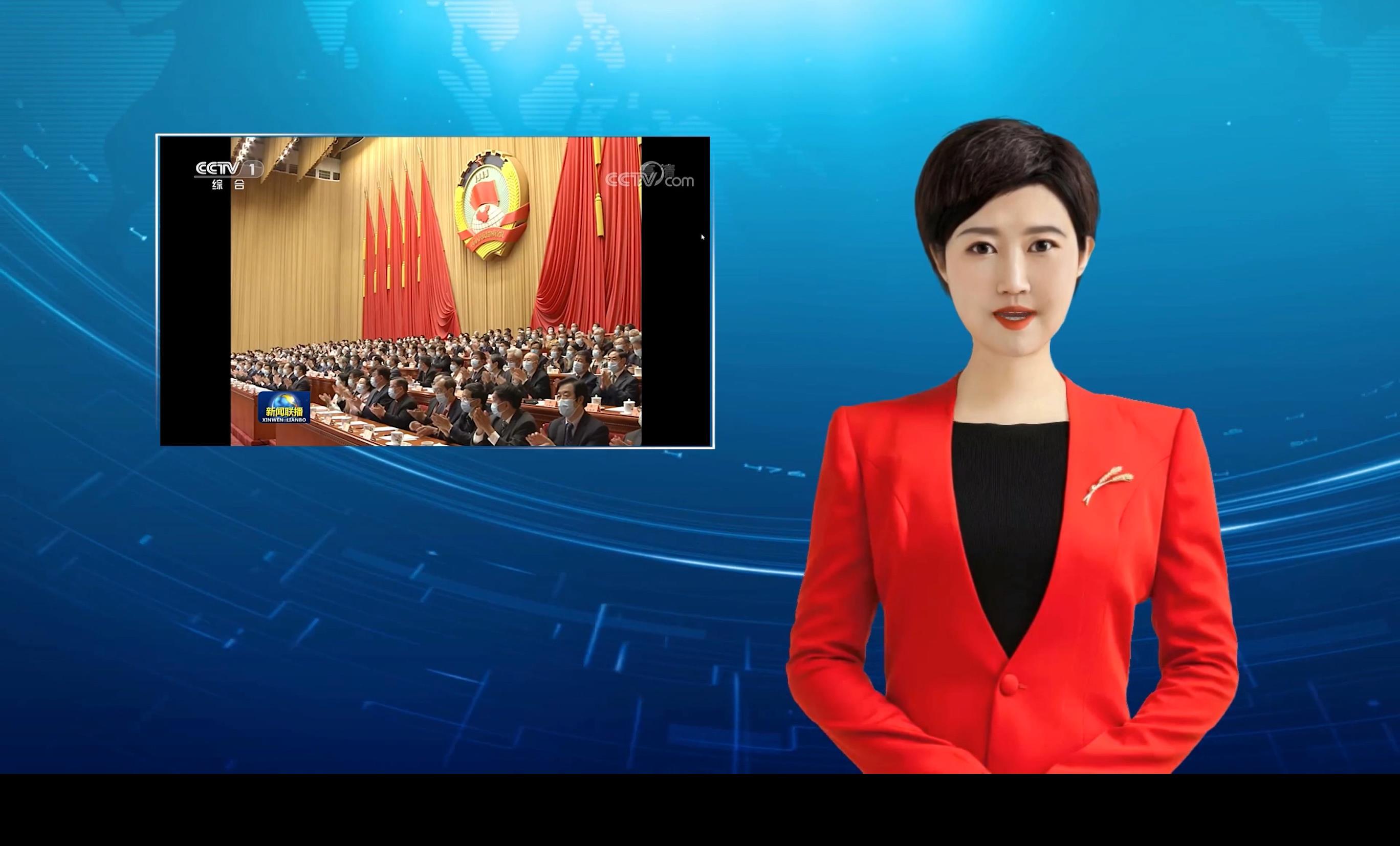 【两会·小禾话凤凰彩票官方网址⑦】来自基层代表委员的声音