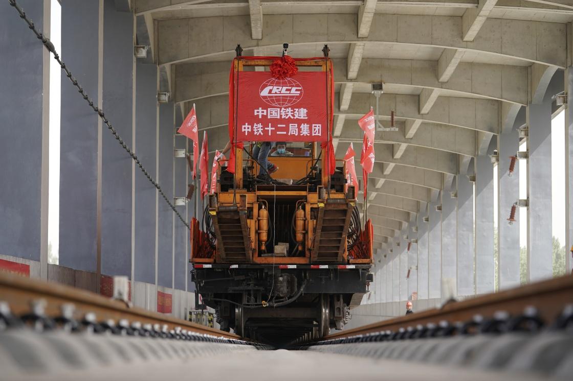 京雄城際鐵路(河北段)開始全線鋪軌