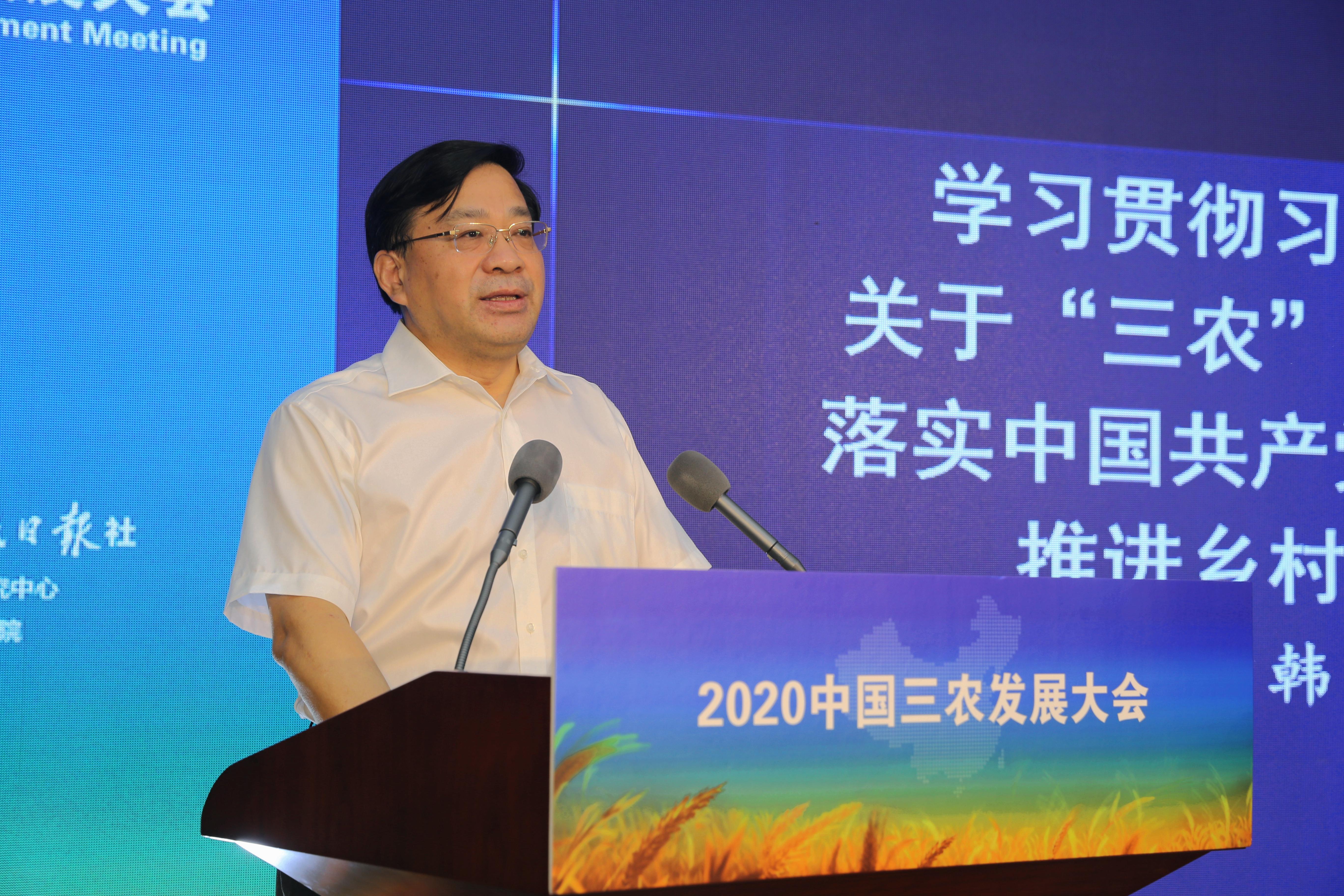 中央农办副主任、农业农村部党组副书记、副部长韩俊解读《中国共产党农村工作条例》