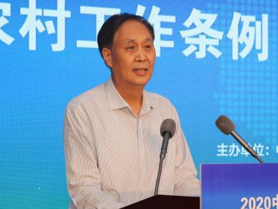 全国人大农委副主任委员刘振伟发言