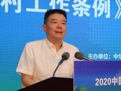 中华联合保险集团股份有限公司党委书记、董事长徐斌发言