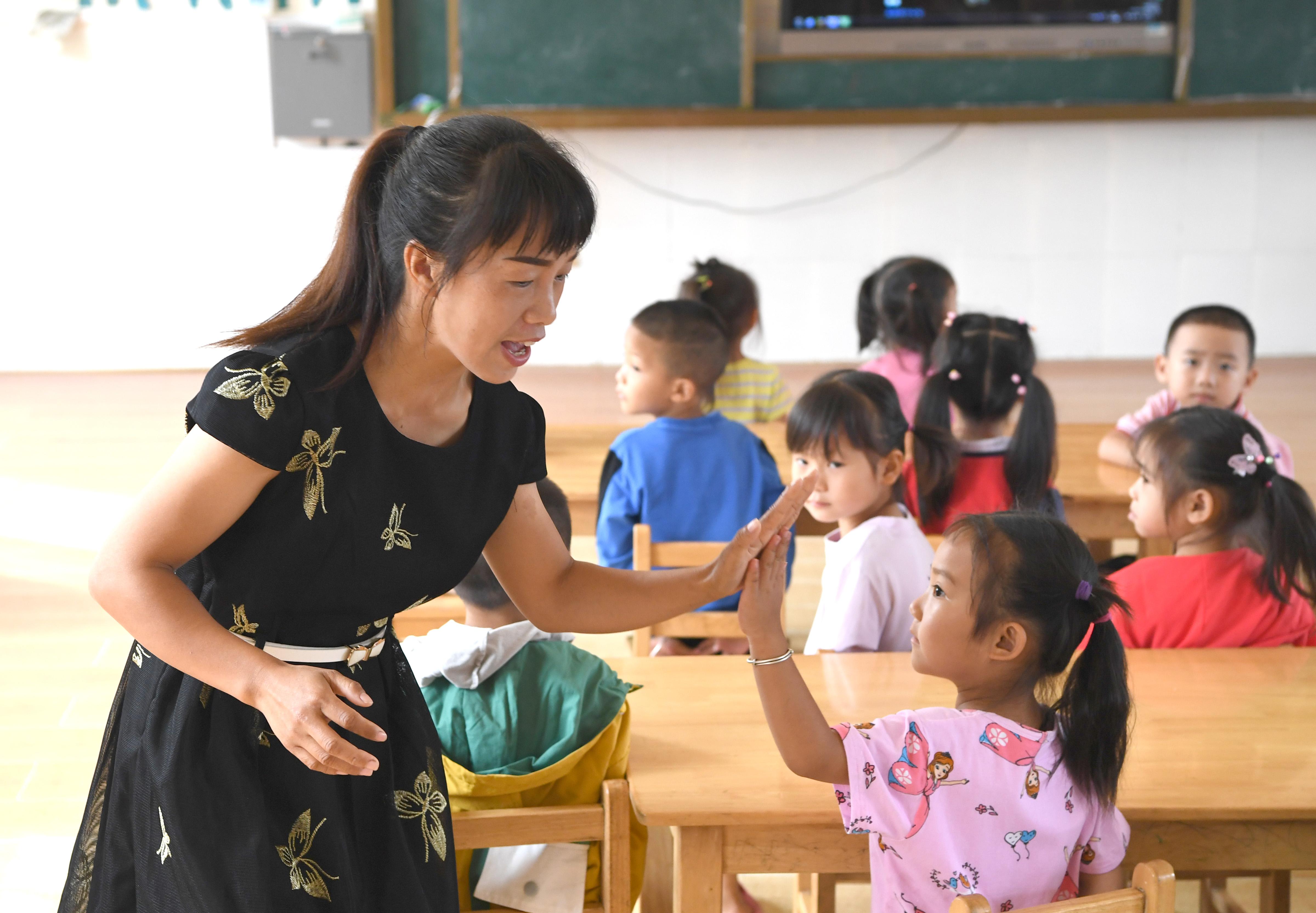 乡村教师13.JPG