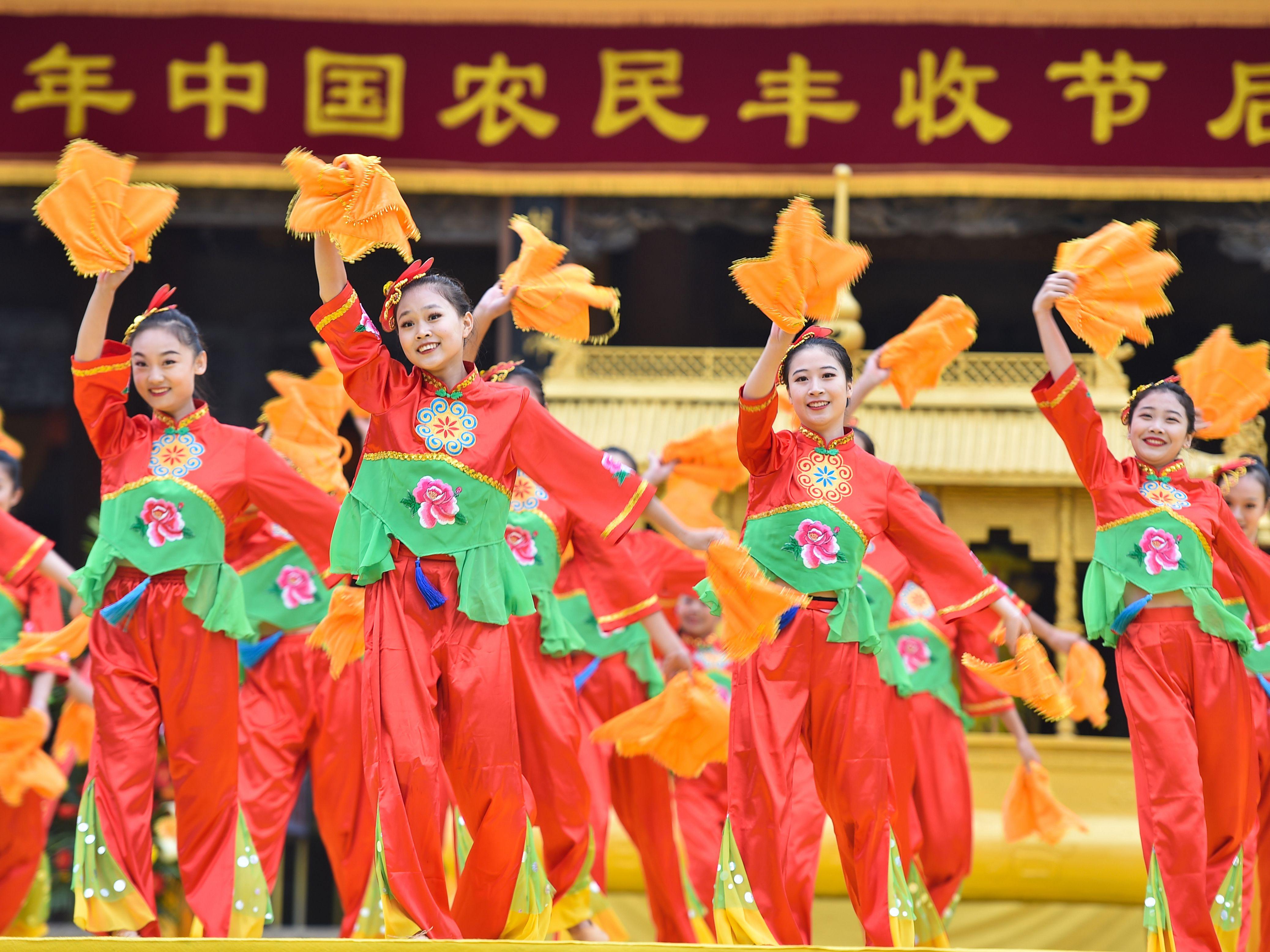 第三个中国农民丰收节主场活动在山西举行