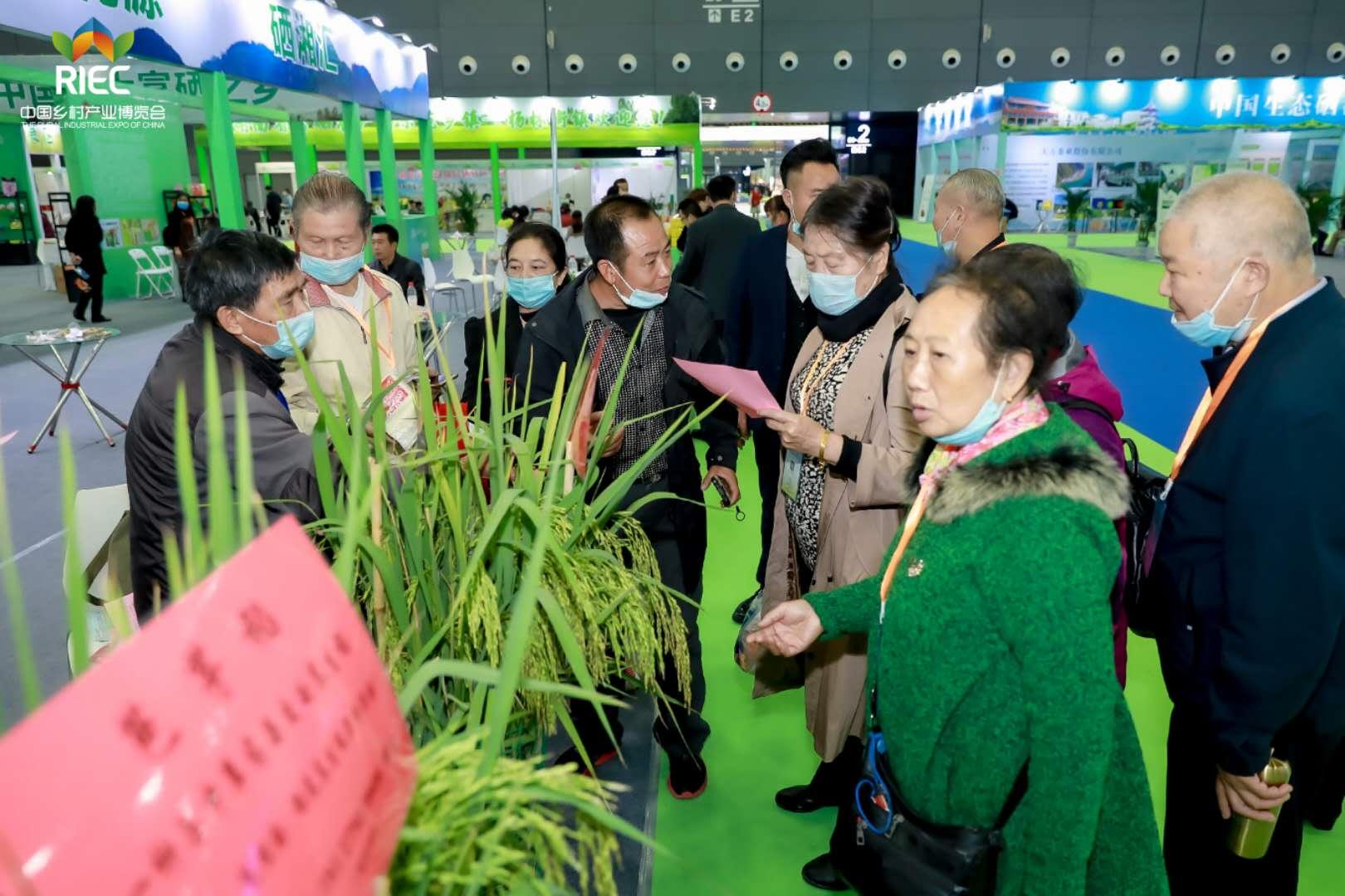 第三届中国乡博会在长沙隆重开幕