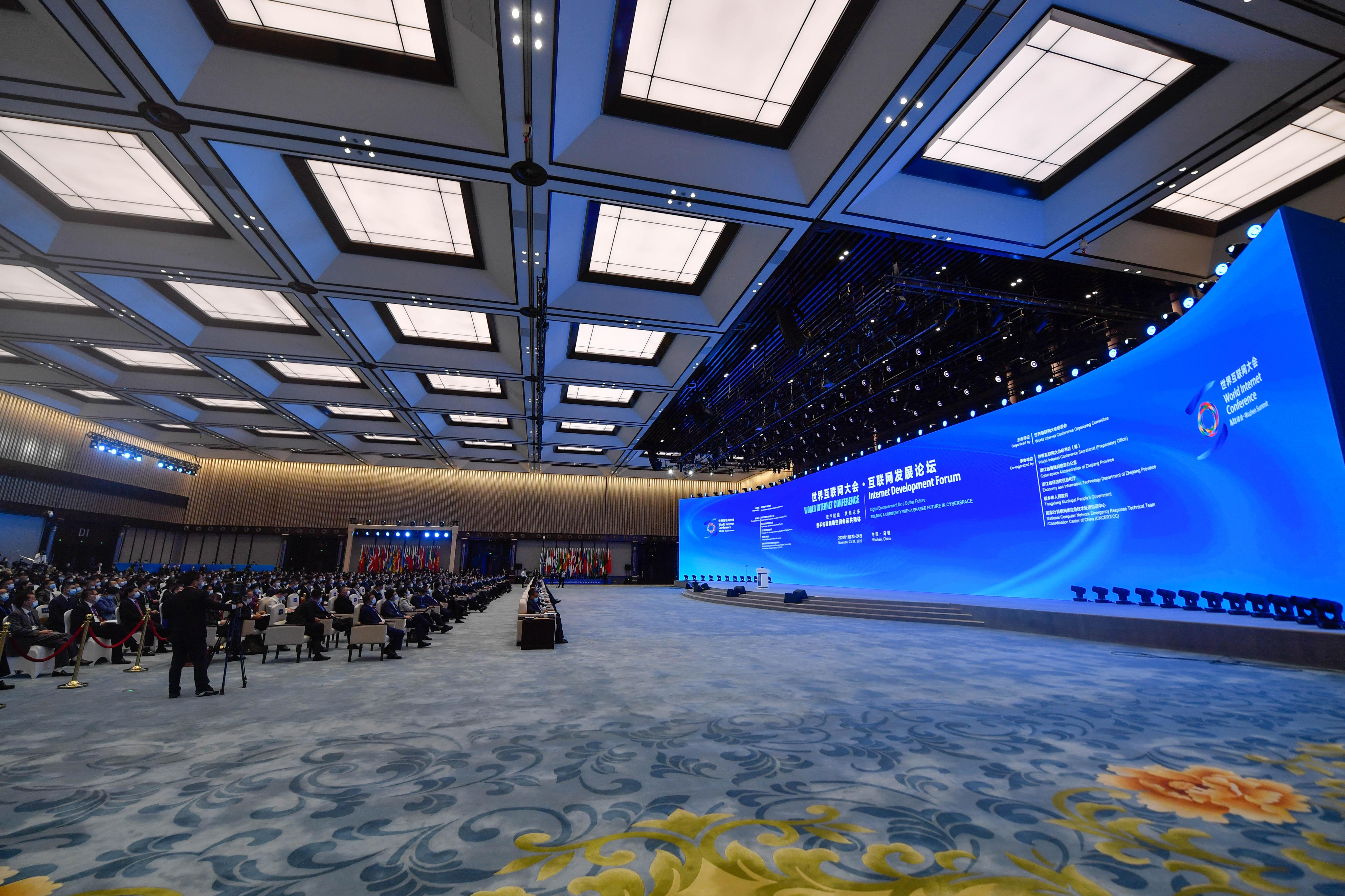 世界互联网大会2.JPG