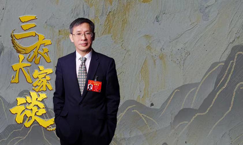 《三农大家谈》第3季第3期:魏后凯(上)