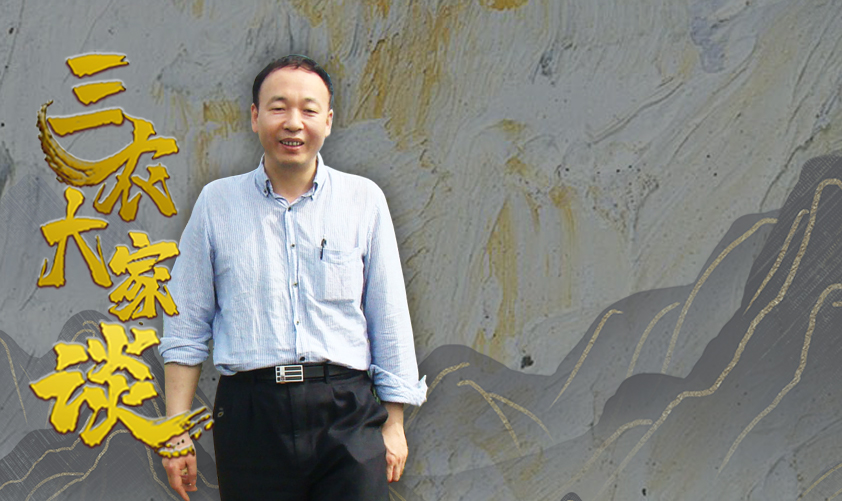 《三农大家谈》第3季第5期:赵春江(上)