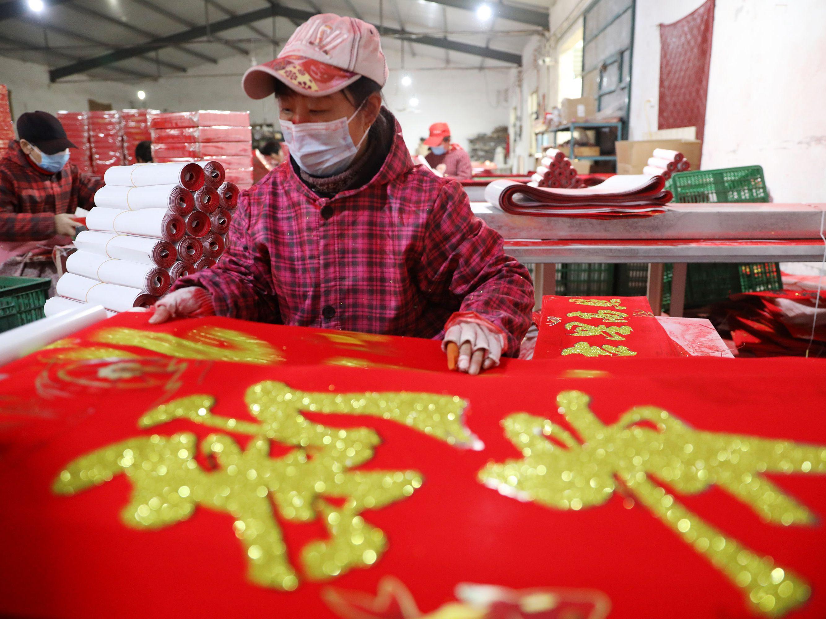 河南温县:春联印刷 红红火火
