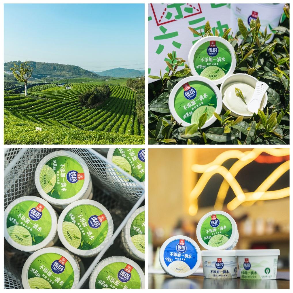 优倍鲜奶冰淇淋龙井茶风味新品上市,光明乳业带你实现龙井茶自由
