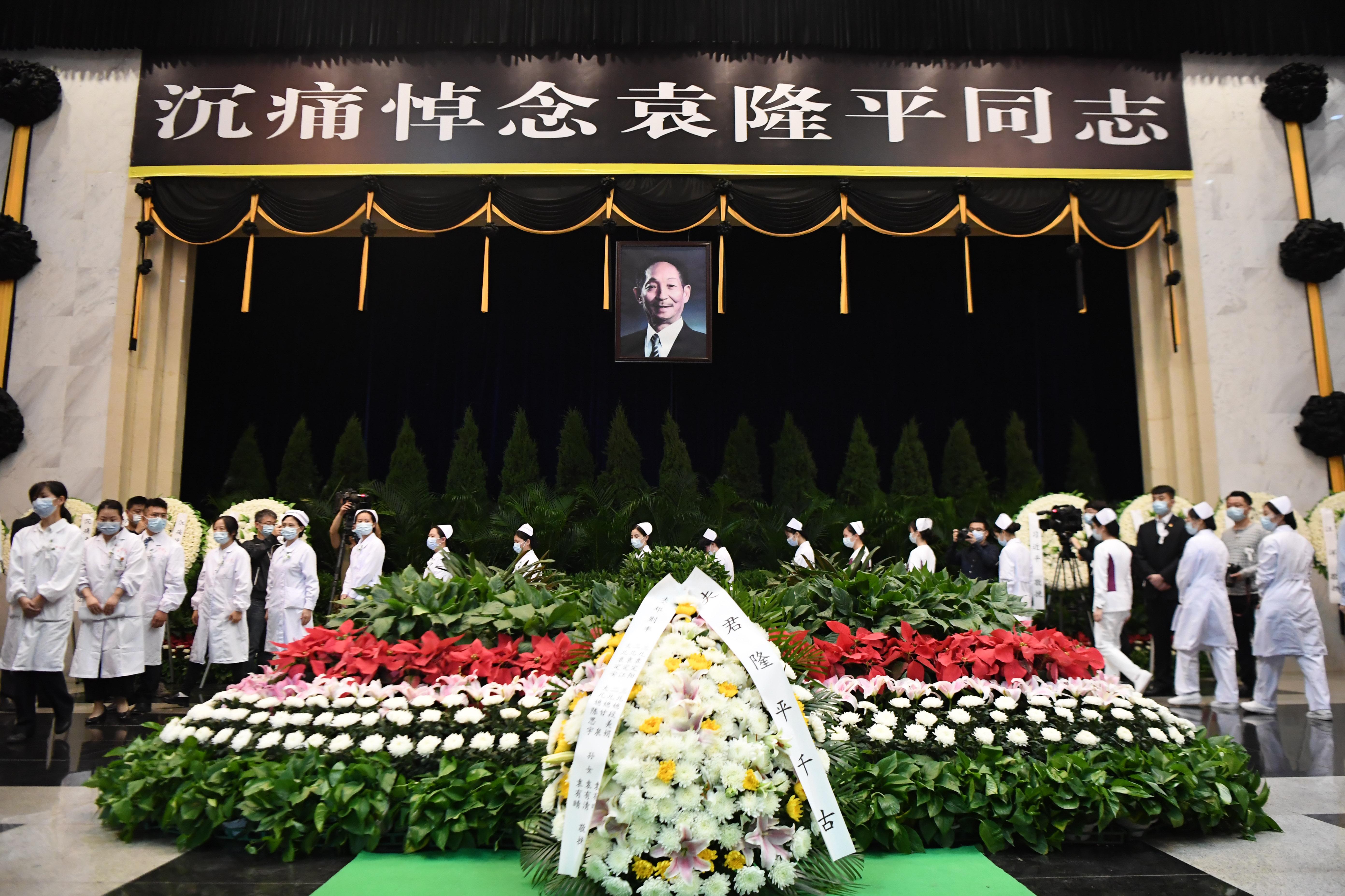 袁隆平遺體告別儀式1.JPG
