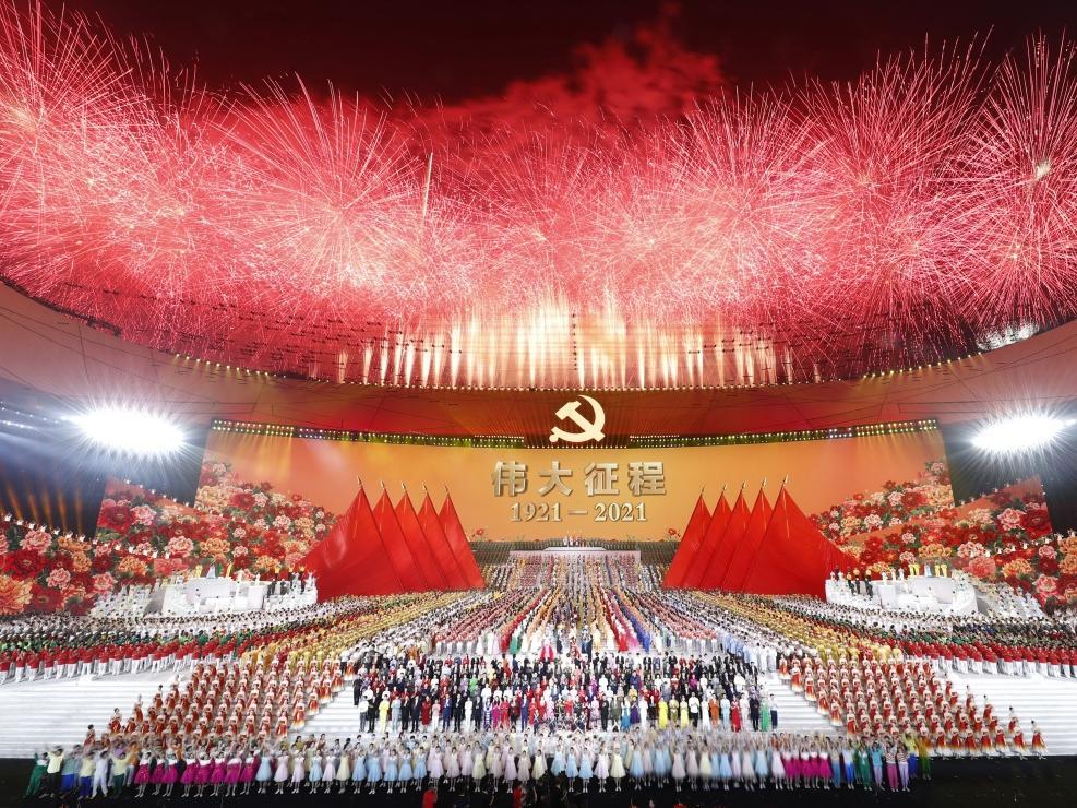 文藝演出《偉大征程》在京盛大舉行